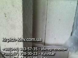 Купить легковесный кирпич ШЛ 04 №8 по низкой цене в Киеве!