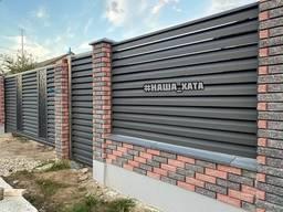 Розумний компроміс- паркан жалюзі від виробника Наша Хата