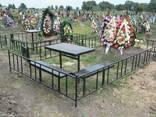 "Оградки на кладбище. ""Броневик"" Днепропетровск. - фото 1"