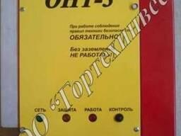 ОНТ-3,ОНТ-1
