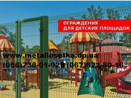 Ограждение для детских площадок H-1200 мм