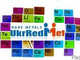 Огромный выбор редкоземельных металлов и их оксидов