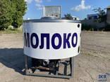 Охладитель молока 200 л открытого типа - фото 1