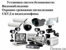 """""""Охоронні системи """" магазин м. Умань, вул. Горького,48"""