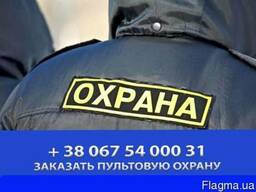 Охрана дома в пригороде Харькова, сигнализация установка