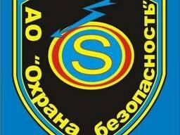 Охранно-пожарные сигнализационные системы