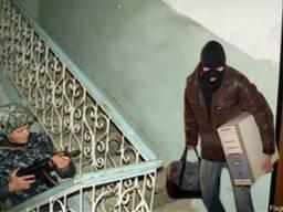 Охрана квартир