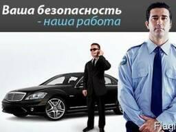 Охранная сигнализация, пультовая, автономная Харьков.Монтаж