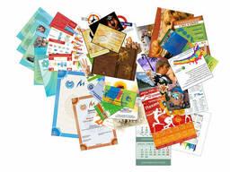 Оказываем услуги печати и изготовления
