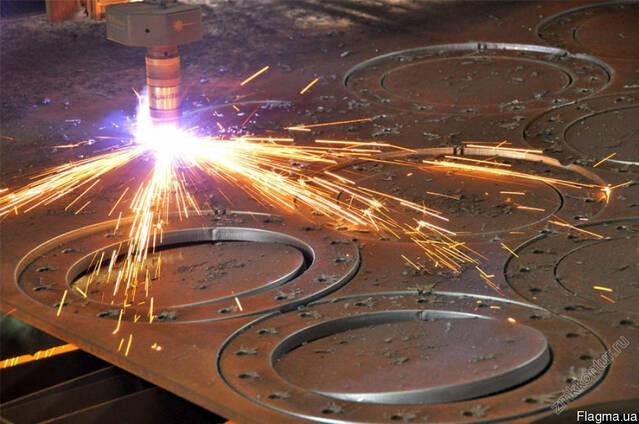 Оказываем услуги плазменной резки металла