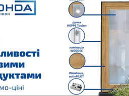 Економ Вікна Vertical Вікно Профільна Система від Віконда Балкн