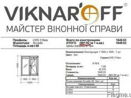 Окна и двери от завода Викнарев