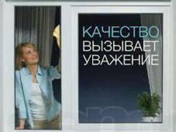 Окна и двери от производителя