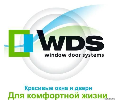 Окна Кривой Рог. WDS.