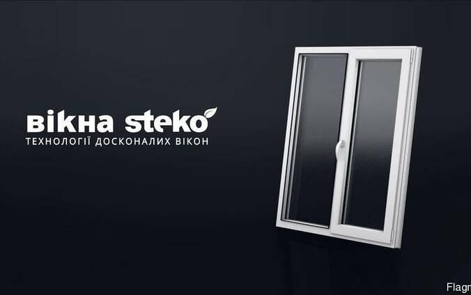 Окна Steko/Стеко Кривой Рог балконы, лоджии не дорого