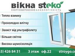 Окна в Чернигове и области