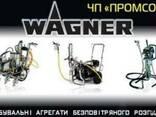 Окрасочное оборудование для покраски Wagner Запчасти Вагнер