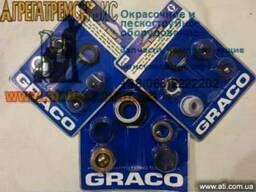 Окрасочное оборудование - запчасти на аппараты Graco