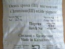 Оксид хрома, окись хрома