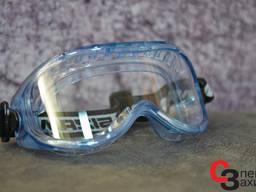 Окуляри прозорі захисні закриті Sizam Super Vision 2890