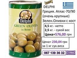 Оливки Халкидики 70/90 Атлас с косточк маслины Delphi Греция