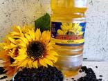 Олія соняшникова нерафінована сиродавлена - фото 2