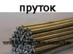 Олово пруток для пайки купить Украина