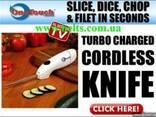 One Touch беспроводный нож электрический Cordless Knife Elec - фото 1