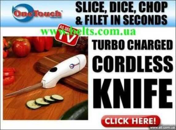 One Touch беспроводный нож электрический Cordless Knife Elec