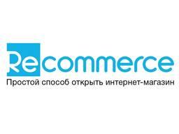 Онлайн конструктор для быстрого запуска интернет-магазина