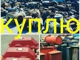 """ООО """" Энергохиммаш"""" Заинтересовано в приобретении на Вашем"""