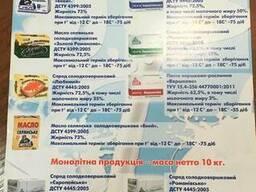 """ООО""""Эней"""" продает масло сливочное собственного производства"""