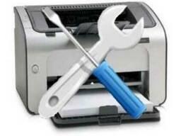 Оперативная Заправка, прошивка, ремонт принтеров Винница
