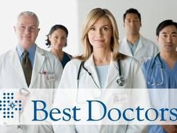 Оплата лікування за кордоном (BestDoctors)