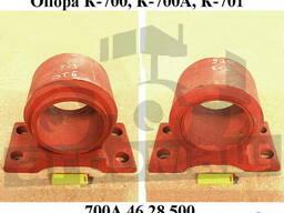 Опора К-700 700А. 46. 28. 500 левая