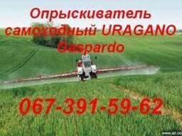 Опрыскиватель самоходный Uragano 4000/28 11.2 R42 с GPS
