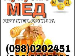 """ОПТ-МЕД"" Оптова закупівля меду."
