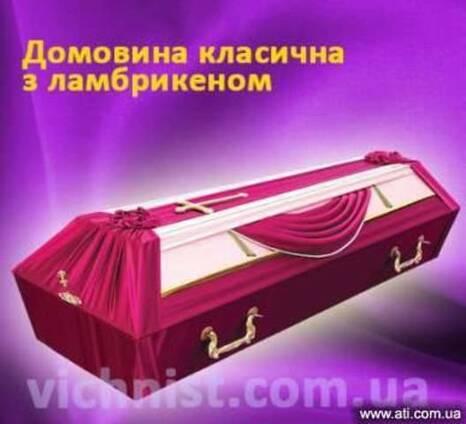 Оптовая продажа гробов