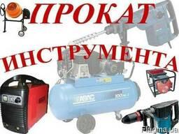 Оренда бензо техники Луцьк - магазин Tehno-Haos