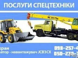 Оренда Екскаватора навантажувача JCB 3 cx