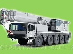 Оренда Крана 220 тонн