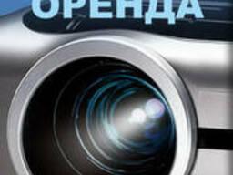 Оренда проектора 5000 Люмен у Львові, прокат надяскравого