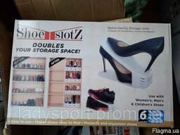 Органайзер для обуви Shoe Slotz, двойная подставка (6шт. )