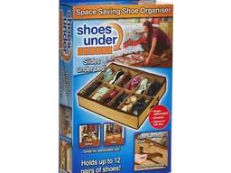 Органайзер для обуви Shoes under - Шузандер