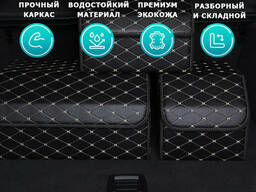 Органайзер саквояж в багажник автомобиля (30х30х30 см) S, Black