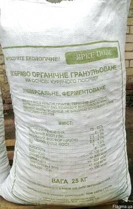 Органическое удобрение из куриного помета - 25 кг