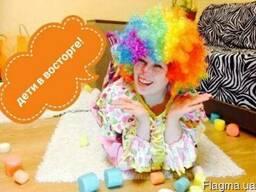 Организация детских праздников. Аниматоры для детей Киев