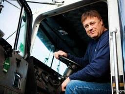 Організація перевезень, прорахунок вартості доставки вантажу