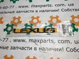Оригинал эмблема надпись Lexus LX 570 Номер запчасти: 75441