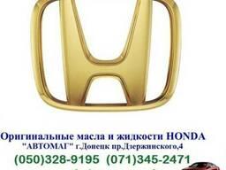 Оригинальные масла Honda из США.
